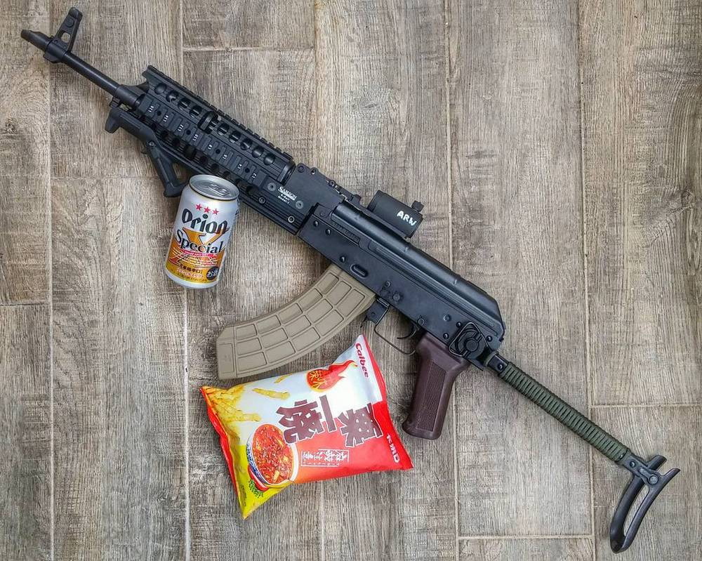 Best AK47 Rear Sight Rail